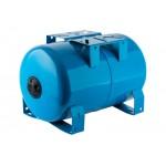 Расширительный бак гидроаккумулятор горизонтальный (цвет синий)